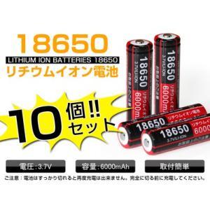 18650 リチウムイオン電池 Ultrafirc 6000mAh×10本 バッテリー  当日発送【メール便送料無料】|autoone