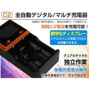充電器!数字化 C2 全自動デジタル/マルチ充電器 4.2V/3.65V/1.5V デュアルチャネル独立作業 18650リチウムイオン電池充電器! 同時に2種電池を充電可能!即納!|autoone