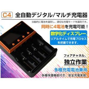 充電器!数字化C4全自動デジタル/マルチ充電器 4.2V/3.65V/1.5V  デュアルチャネル独立作業 18650リチウムイオン電池 充電器!同時に4種電池を充電可能!即納!|autoone