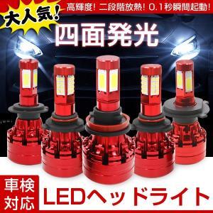 LEDヘッドライト/フォグランプ SHARP/COB製チップ 一体型 12000LM H4/H7/H8/H11/H16/HB3/HB4 純正発光 2個set 特恵!【5,980円⇒4,880円】|autoone