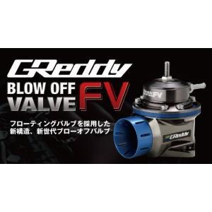TRUST GReddy トラスト ブローオフバルブ FV SUZUKI アルトワークス HA36S R06A [15.12〜] BFV-712 (11591210)|autopartsnet
