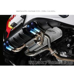 【個人宅発送可能】FUJITSUBO フジツボ マフラー AUTHORIZE オーソライズ RMシリーズ MAZDA ND5RC ロードスター (専用エアロ 未塗装) (250-42446) autopartsnet