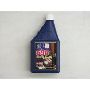 オメガ ギヤオイル ホワイトラベル 690 シリーズ SAE 85W140 1L 1缶 OMEGA パラフィン鉱物油 autopartsnet