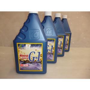 即納 オメガ エンジンオイル G-1 SAE 10w-40 1L 4缶 OMEGA MINERAL-OIL 4本セット  2輪 4輪 オートバイ 自動車 ハーレー|autopartsnet