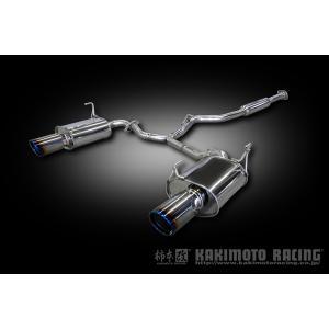 自動車関連業者直送限定 柿本 マフラー Class KR レヴォーグ 4WD VMG 2.0 ターボ  SUBARU スバル   カキモト (B71353S) 個人宅発送出来ません。|autopartsnet