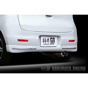 自動車関連業者直送限定 柿本 マフラー GTbox 06&S モコ MG22S 日産 ニッサン カキモト ジーティーボックス ゼロロクエス (N42378) 個人宅発送不可|autopartsnet