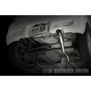 自動車関連業者直送限定 柿本 マフラー GTbox 06&S カキモト アルトワークス HA22S スズキ SUZUKI ジーティーボックス ゼロロクエス (S42306)|autopartsnet