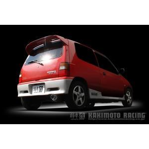 自動車関連業者直送限定 柿本 マフラー GTbox 06&S カキモト アルトワークス HA21S スズキ SUZUKI ジーティーボックス ゼロロクエス (S42307)|autopartsnet