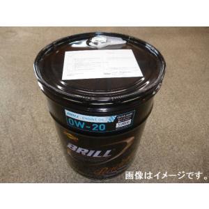 スノコ ブリル SUNOCO エンジンオイル BRILLシリーズ 0W-20 20L ペール缶 エステルベース FULL SYNTHETIC レーシングオイル (SUNOCO 0W20)|autopartsnet