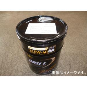 スノコ ブリル SUNOCO エンジンオイル BRILLシリーズ 12.5W-40 20L ペール缶 エステルベース FULL SYNTHETIC レーシングオイル (SUNOCO 12.5W40)|autopartsnet