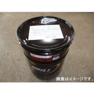 スノコ ブリル SUNOCO エンジンオイル BRILLシリーズ 17.5W-50 20L ペール缶 エステルベース FULL SYNTHETIC レーシングオイル (SUNOCO 17.5W50)|autopartsnet