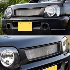JB23 ジムニー 用 斬新タイプ メッシュ マットブラック グリル