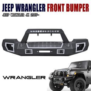 JEEP JK ラングラー LED ライト バー 付き フロント 鉄製 猪狩 バンパー フルセット ...