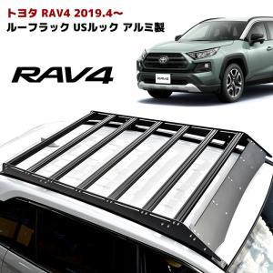 ★19201 トヨタ 新型 AXAH MXAA 50系 RAV4 専用 ルーフ キャリア ラック セ...