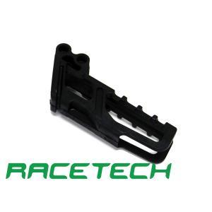 RACETECH レーステック チェーンスライダー CR125/250/CRF250/450/CRFX250/450|autopartsys