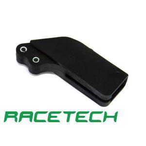 RACETECH レーステック チェーンガード KTM SX125/525/SXF125/525/EXC125/525/TC85|autopartsys