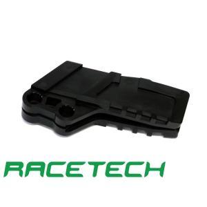 "RACETECH レーステック チェーンガード RMZ250""04〜06""|autopartsys"