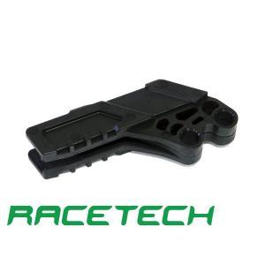 RACETECH レーステック チェーンガード KXF250/450/KLXR450|autopartsys