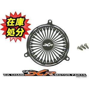 DCR製 メッキファンカバー シグナスX125|autopartsys