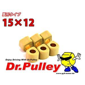 Dr.Pulley ドクタープーリー 変形型 15×12 YAMAHAサイズ 6個入り|autopartsys