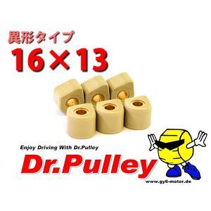 Dr.Pulley ドクタープーリー 変形型 16×13 HONDAサイズ 6個入り|autopartsys