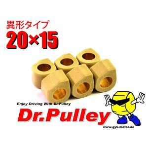 Dr.Pulley ドクタープーリー 変形型 20×15 HONDA/SUZUKIサイズ 6個入り|autopartsys