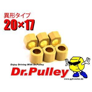 Dr.Pulley ドクタープーリー 変形型 20×17 マロッシサイズ 6個入り|autopartsys