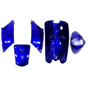 外装セット 5点セット TODAY AF61 メタリックブルー 社外品|autopartsys