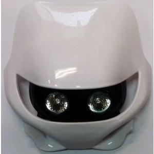 汎用 エクストリームヘッドライト付きカウル 横目 ホワイト|autopartsys