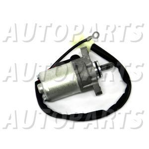 BWS100/グランドアクシス100 補修用 高品質セルモーター|autopartsys
