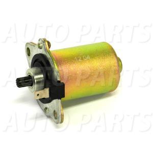 DIO/タクト/リード50用 セルモーター|autopartsys