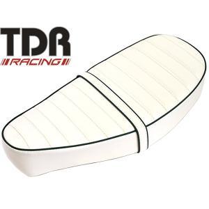 TDR製 シャリー 12V カスタムデザインシート タックロール ホワイト カーキパイピング|autopartsys