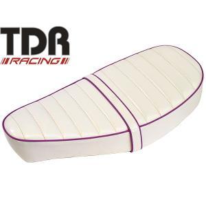 TDR製 シャリー 12V カスタムデザインシート タックロール ホワイト パープルパイピング|autopartsys