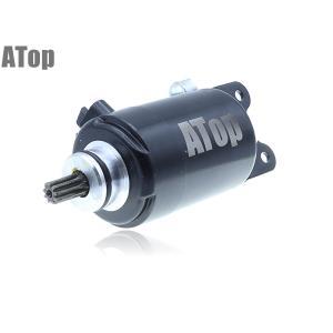 強化セルモーター CBR250 MC14 CBR250R MC17 MC19 CBR250RR MC22 ジェイド JADE MC23 ホーネット250 HORNET MC31|autopartsys