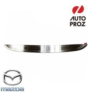 USマツダ・直輸入純正品 Mazda CX-3 2016年(平成28年式) リアバンパーガード(リアバンパーステップガード/リアバンパープロテクター)