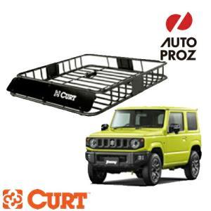 正規輸入代理店 CURT カート ルーフマウントカーゴラック (ルーフラック/ルーフバスケット) ジムニーに適合 メーカー保証付|autoproz-usa