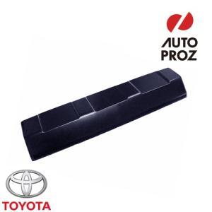 USトヨタ・直輸入純正品 TOYOTA FJクルーザー トレイルチームズ用 フロントバランス/ロアパネル