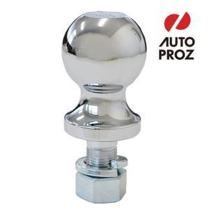 ヒッチボール スチール製 ボール直径:50mm 軸径:19mm 牽引能力:約1500kg