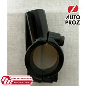 BajaDesigns 正規品 汎用 ミラーマウント 2個 ブラック ※タップ穴径:10mm|autoproz-usa