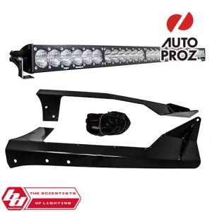 BajaDesigns 正規品 ジープ JKラングラー OnX6シリーズ 50インチ LED ライトバーキット|autoproz-usa