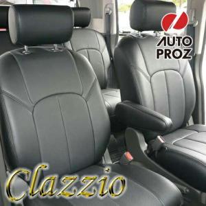 Clazzio 正規品 トヨタ カローラ S 2011-2013年式  レザー シートカバー 2列セット|autoproz-usa|01