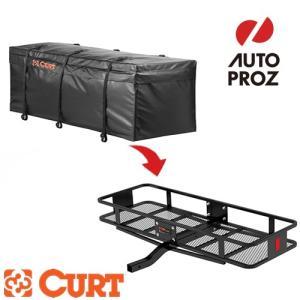 CURT 正規代理店 防水バッグ ヒッチカーゴキャリアバッグ (425リットル) メーカー保証付|autoproz-usa