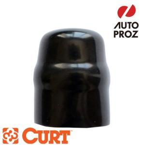 ヒッチボールカバー キャップ 1-7/8インチ 2インチ用 CURT 正規品