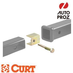 ガタつき防止キット  2インチ/50.8mm角 CURT 正規品 メーカー保証付
