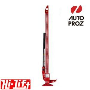 USハイリフト 直輸入正規品 Hi-Lift オールキャスト ジャッキ 全長 122cm 耐荷重 3.1トン レッド autoproz-usa