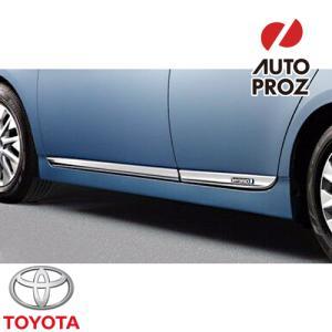 USトヨタ直輸入純正品 プリウス30系 Prius サイドガーニッシュドアモールディング ボディサイドモール/ドアモール