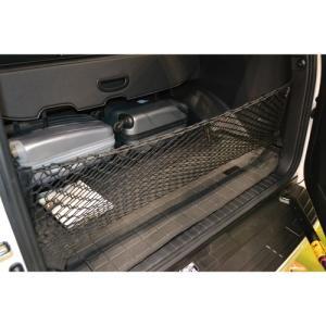 USレクサス 直輸入純正品  TOYOTA 150系プラド (北米名:レクサス GX460) カーゴネット/トランクネット