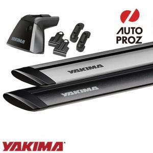 YAKIMA 正規品 ベースキャリアセット (ベースライン ベースクリップ ジェットストリームバー)|autoproz-usa