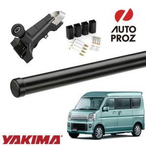 YAKIMA 正規品 スズキ エブリィDA17V/DA17W型 ハイルーフ用 ベースラックセット (レインガータータワー・ハイライズスペーサー・丸形クロスバー58インチ)|autoproz-usa