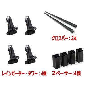 YAKIMA 正規品 スズキ エブリィDA17V/DA17W型 ハイルーフ用 ベースラックセット (レインガータータワー・ハイライズスペーサー・丸形クロスバー58インチ)|autoproz-usa|02